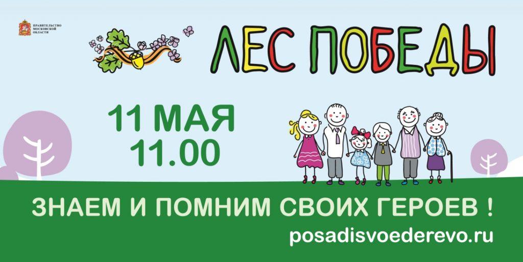 http://posadisvoederevo.ru/